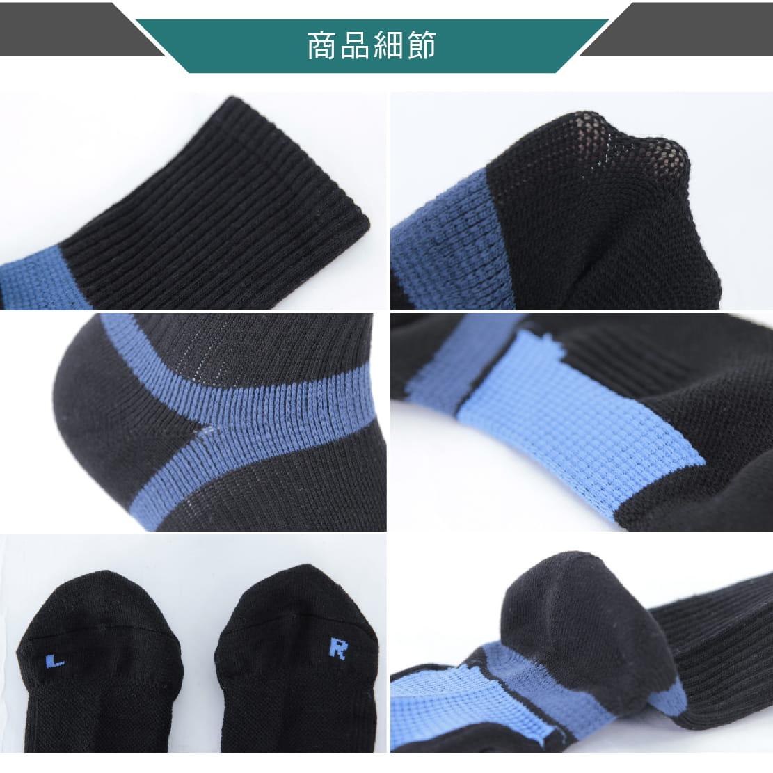 【FAV】足弓機能運動襪 6
