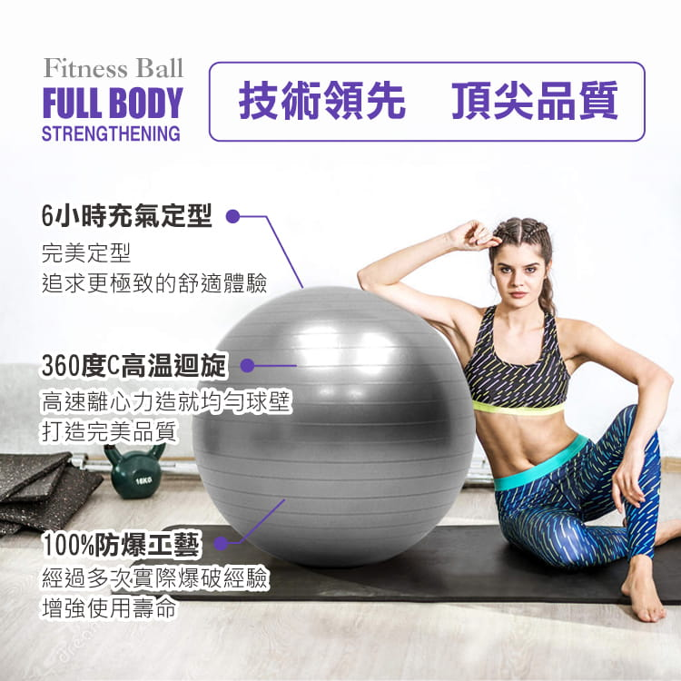【MACMUS】瑜伽健身加厚防爆抗力球|L磨砂65cm瑜珈球|核心肌群鍛鍊抗力球 5