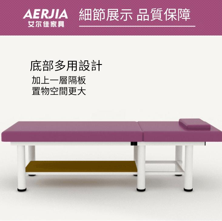 折疊美容床美容院專用按摩床理療床推拿床家用美睫紋身床 6
