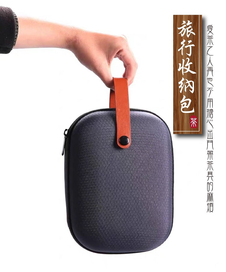 旅行便攜式紫砂茶具6件組 8