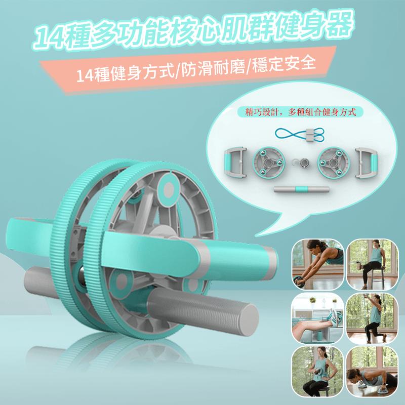 多功能核心健腹肌群健身器 0