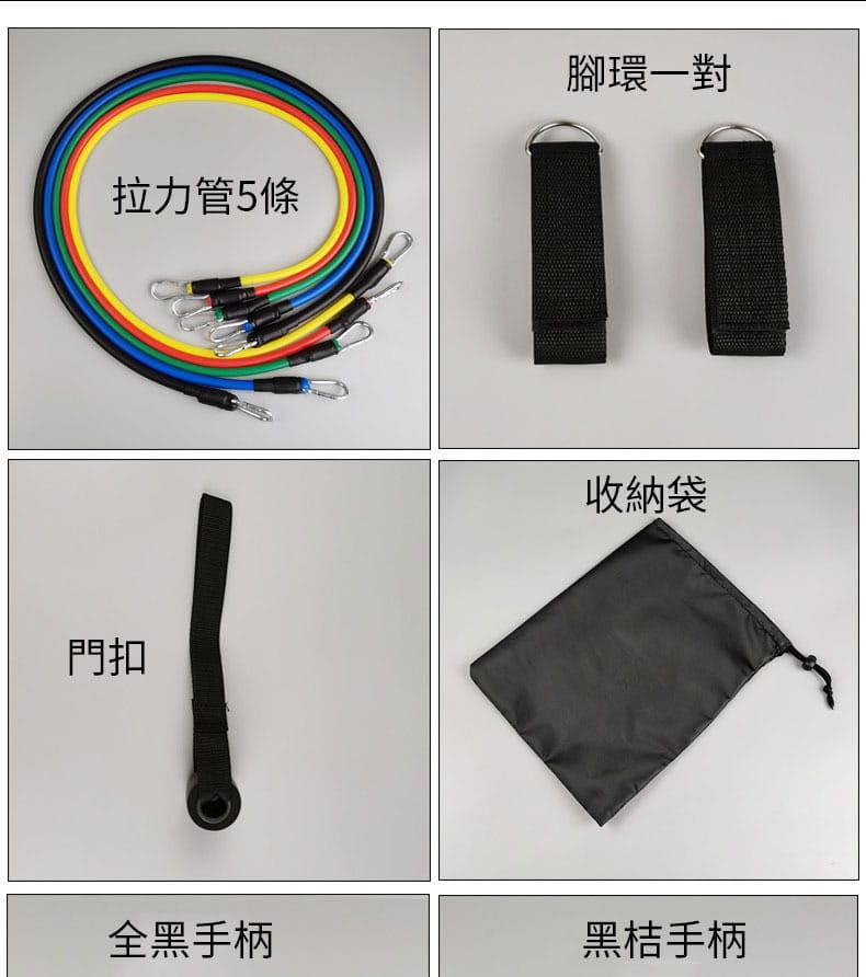 11件套拉力器多功能彈力繩男士拉力繩胸肌訓練健身器材家用套裝 6
