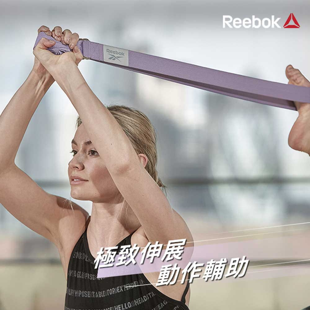 【Reebok】編織棉質瑜珈伸展帶-2.5m(羅蘭紫) 1