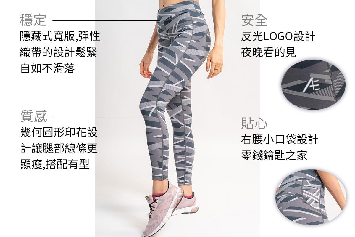 【Attis亞特司】舒適服貼壓力褲-幾何灰 1