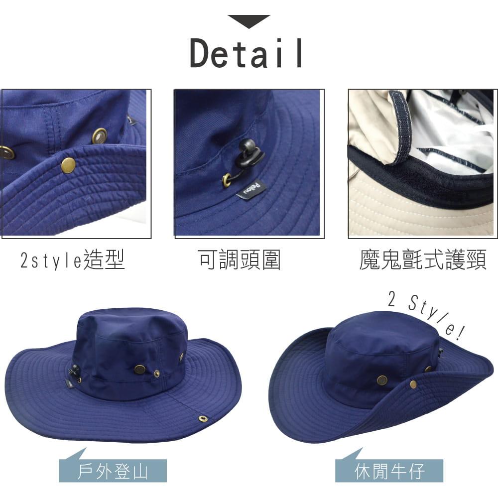 【Peilou】UPF50+多功能休閒遮陽帽-男女款 16