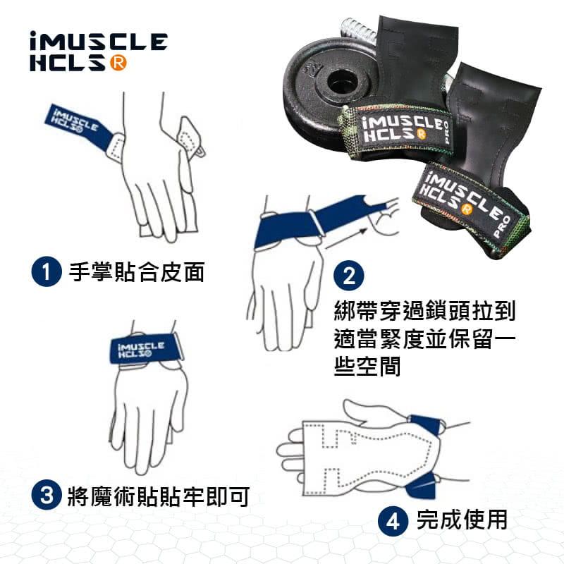【iMuscle】三合一健身拉力帶 (四色隨選) 4