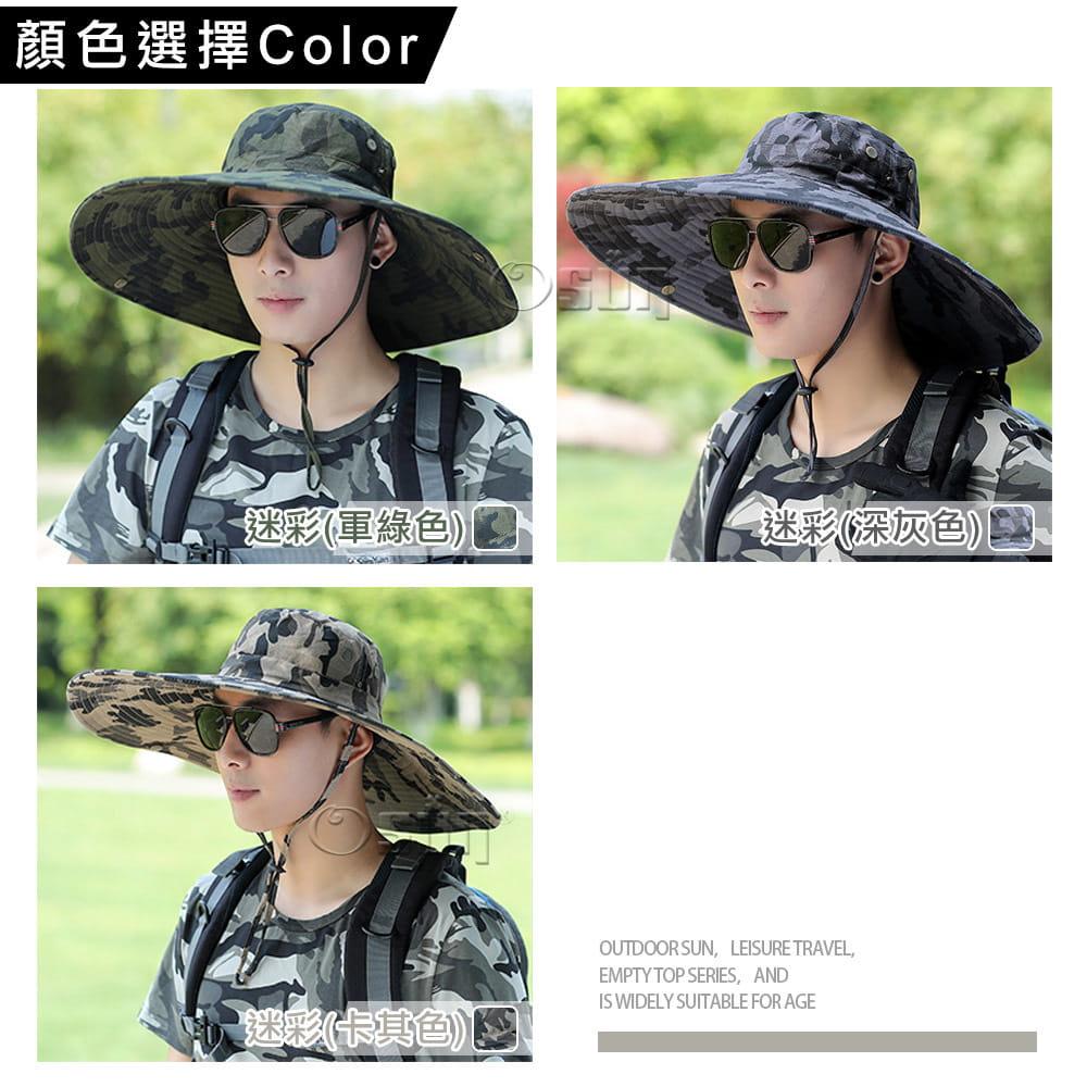 【Osun】男迷彩大帽緣漁夫帽透氣太陽帽折疊遮陽帽戶外登山釣魚(顏色任選,CE339) 8