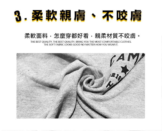 【CS衣舖】【加大尺碼 台灣製造 情侶T】 高磅 純棉 小絨布 長袖T恤 大學T 衛衣 四色 7