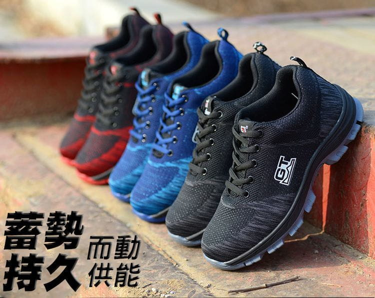 3D透氣鋼板工作安全鞋 17