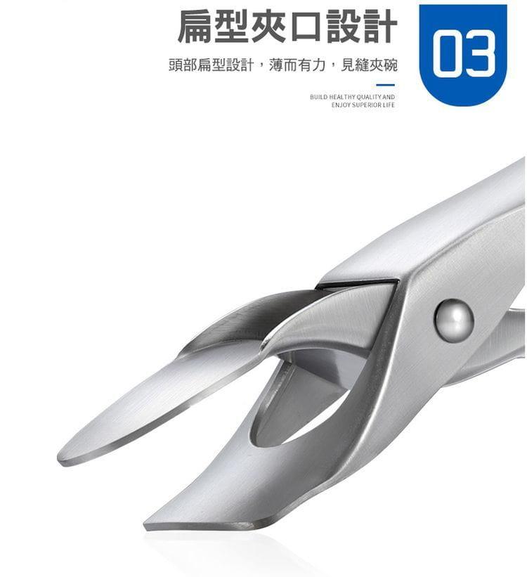 不鏽鋼強力防燙夾 18
