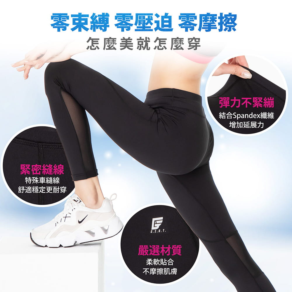 【GIAT】台灣製UV排汗機能壓力褲(網美2.0升級款) 2