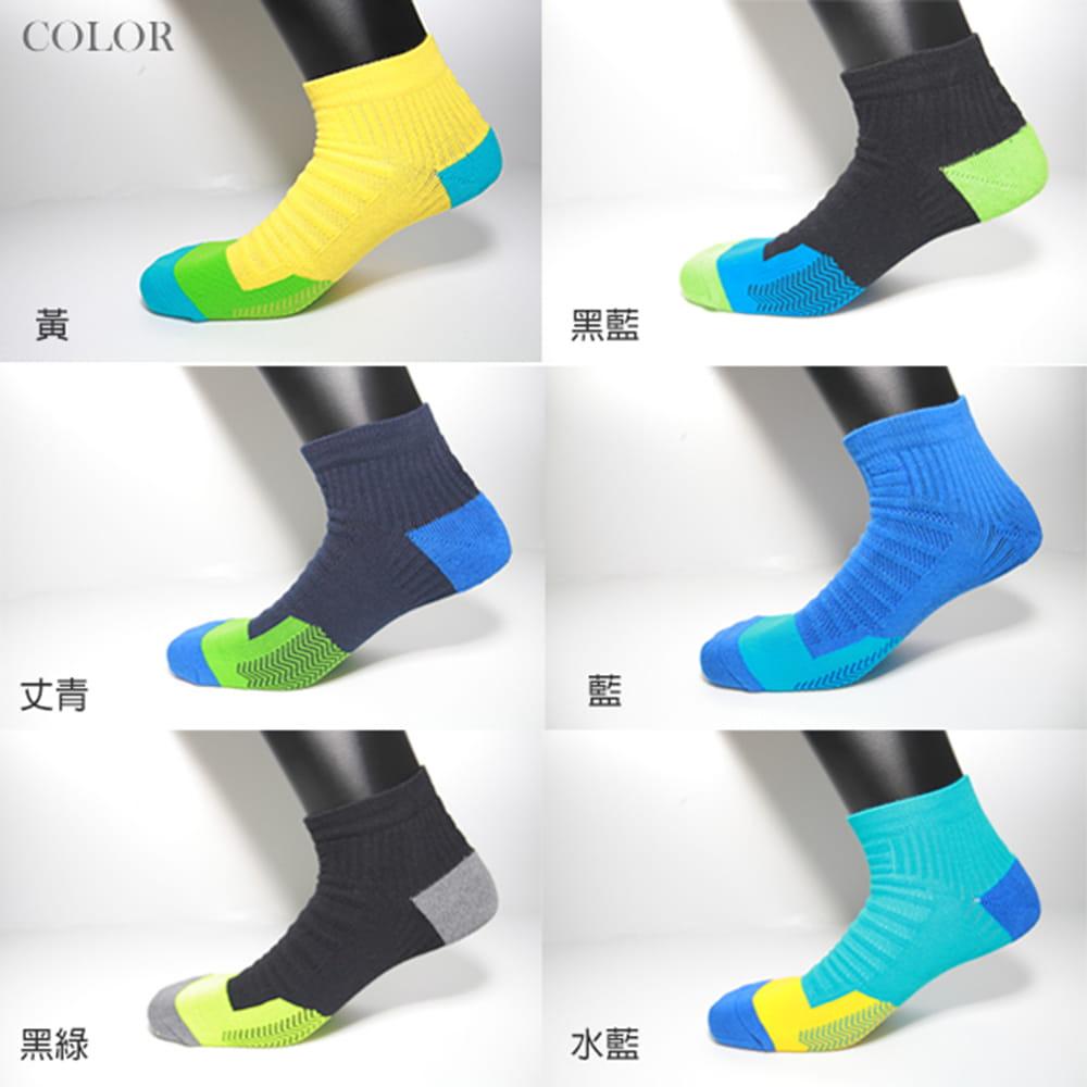 【老船長】(K144-7L)足弓輕壓機能運動襪-男款 4