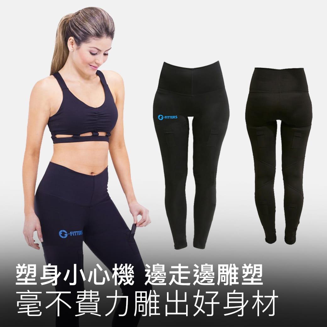 西班牙G-Fitters重力機能健身組(健身褲+健身護腕) 1