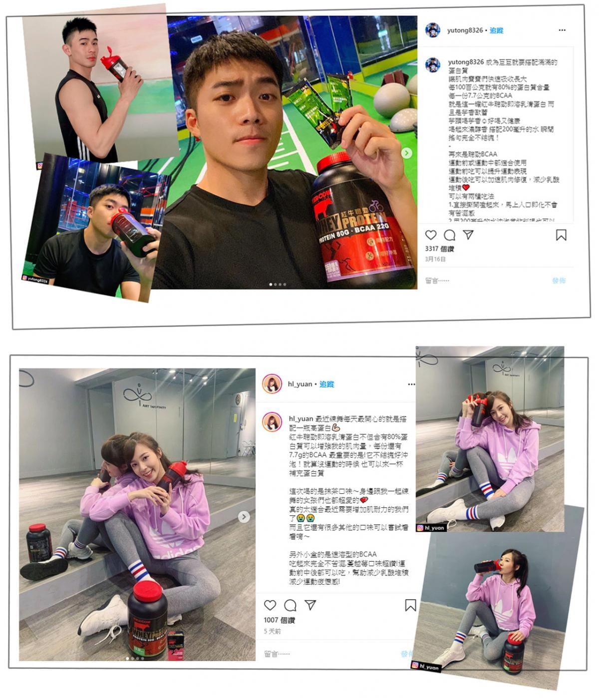 【RED COW紅牛聰勁 】即溶乳清蛋白50入-乳酸風味(贈運動包) 4