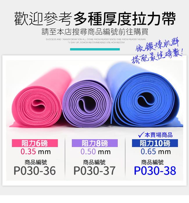 台灣製造10LB彼拉提斯帶   瑜珈帶彈力帶 11