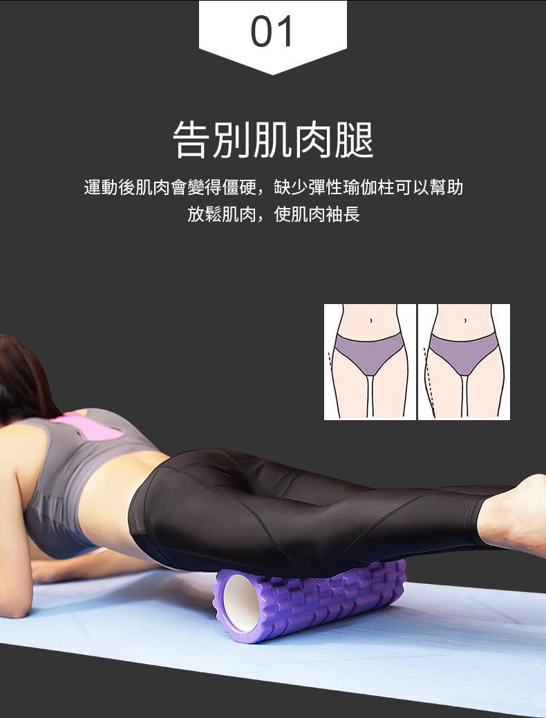 泡沫軸狼牙棒按摩瘦小腿神器肌肉放松瘦腿瑜伽柱滾軸滾輪健身器材 6