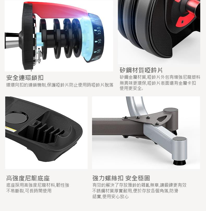 【快速調整型啞鈴】24KG 52磅 15段重量 可調式啞鈴 9