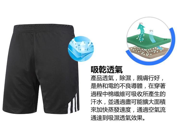拉鍊口袋速乾透氣休閒運動短褲 18
