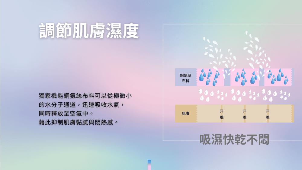 冰鎮感快乾運動長褲|天然機能銅氨絲|【COOCHAD酷爵】台灣製 6