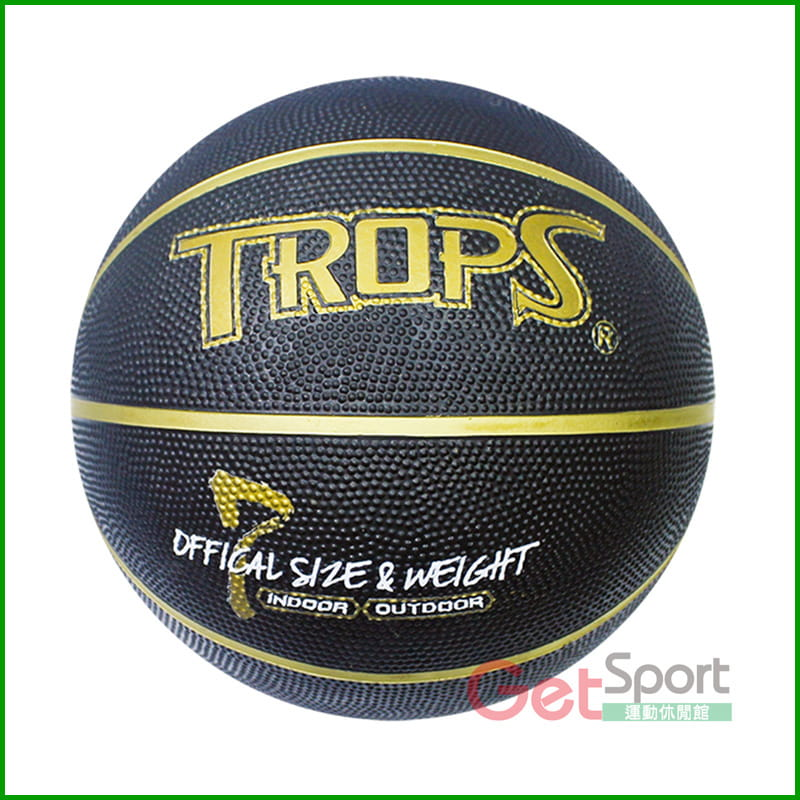 TROPS籃球7號(黑色金溝款) 0