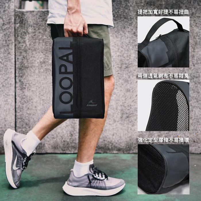 Loopal AIR POWER 系列 極輕透氣運動鞋袋 0