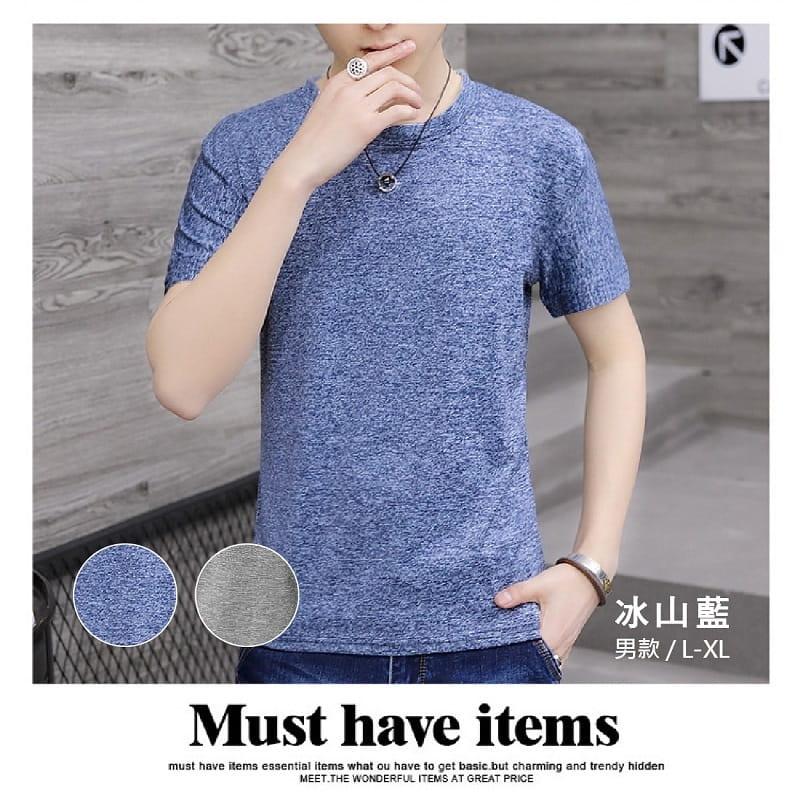 台灣製男女涼爽透氣涼感衣 2
