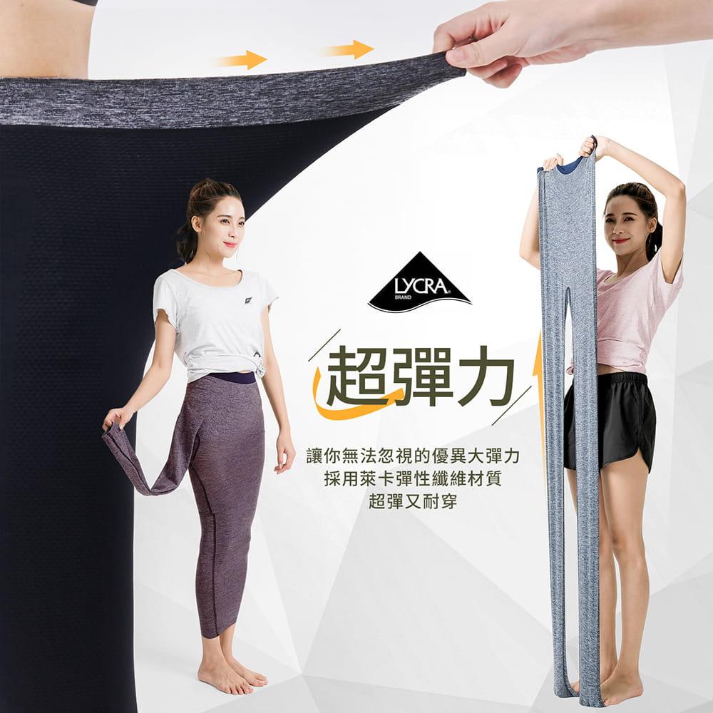 【GIAT】台灣製24hr全日著高彈舒適魔力褲 3