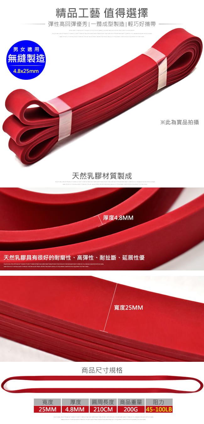 台灣製造100磅大環狀彈力帶  (LATEX乳膠阻力繩.手足阻力帶) 8