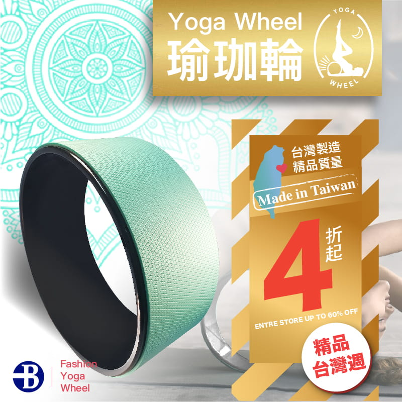【台灣橋堡】100% 台灣製造 瑜珈輪 瑜珈圈 皮拉提斯圈 達摩輪 0