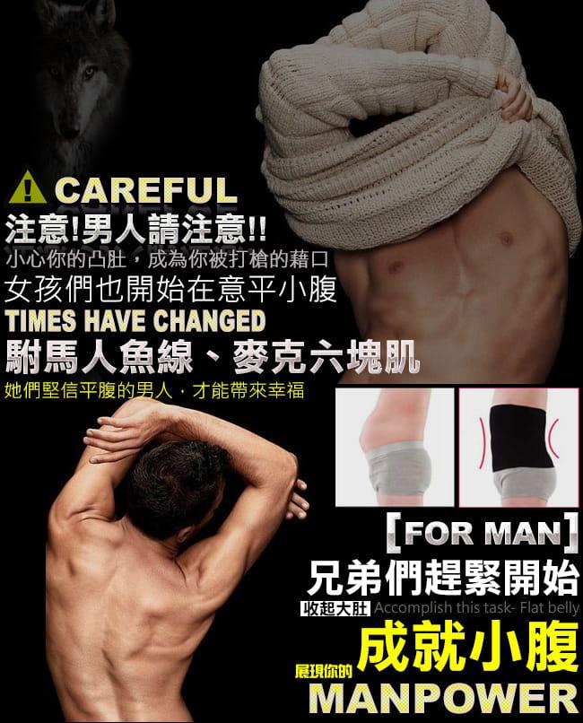 高彈SBR透氣束腰帶    束帶束腹帶護腰帶 1
