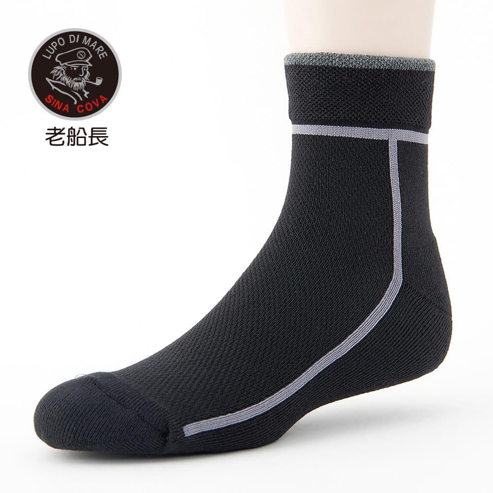【老船長】(B1-144)T字線毛巾氣墊加大運動襪 1