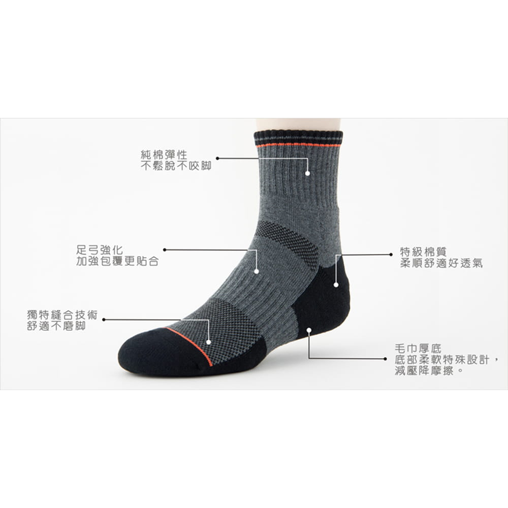 【老船長】(B5-144L)腳踏車專用氣墊加大運動襪 3