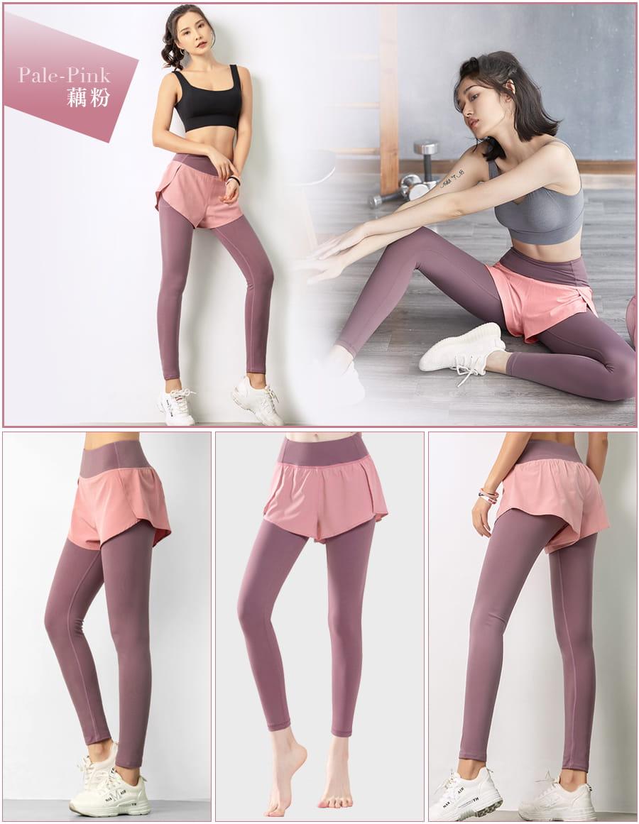 【Un-Sport 高機能】多款任選-異質拼接顯瘦假兩件長褲(瑜伽/健身/路跑) 13