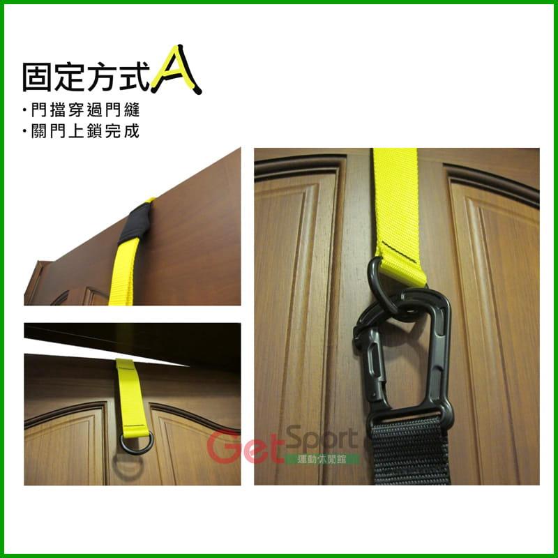 單錨點懸吊系統組 3