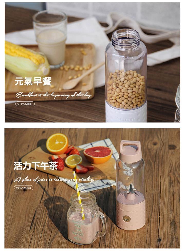 自動果汁隨行果汁機 榨汁機  USB 充電 手提把設計 10