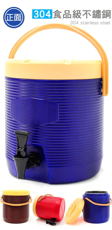 304不鏽鋼13L茶水桶   (13公升冰桶開水桶.保溫桶保溫茶桶) 2
