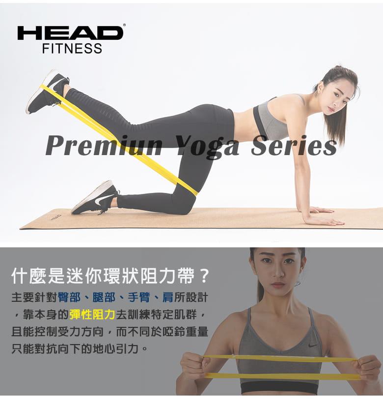 【HEAD】加寬版環狀彈力帶-3入磅數9/14/18kg 2