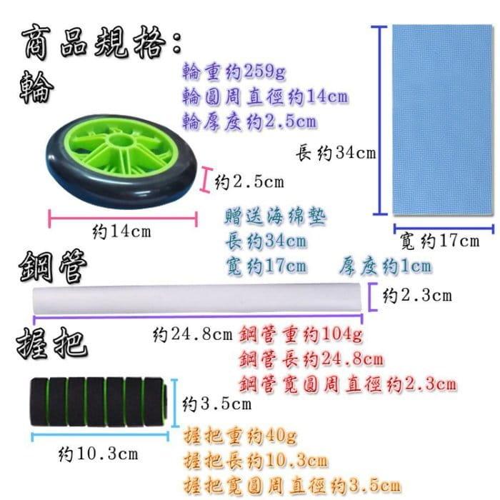超靜音健腹輪(送加厚海棉墊) 2