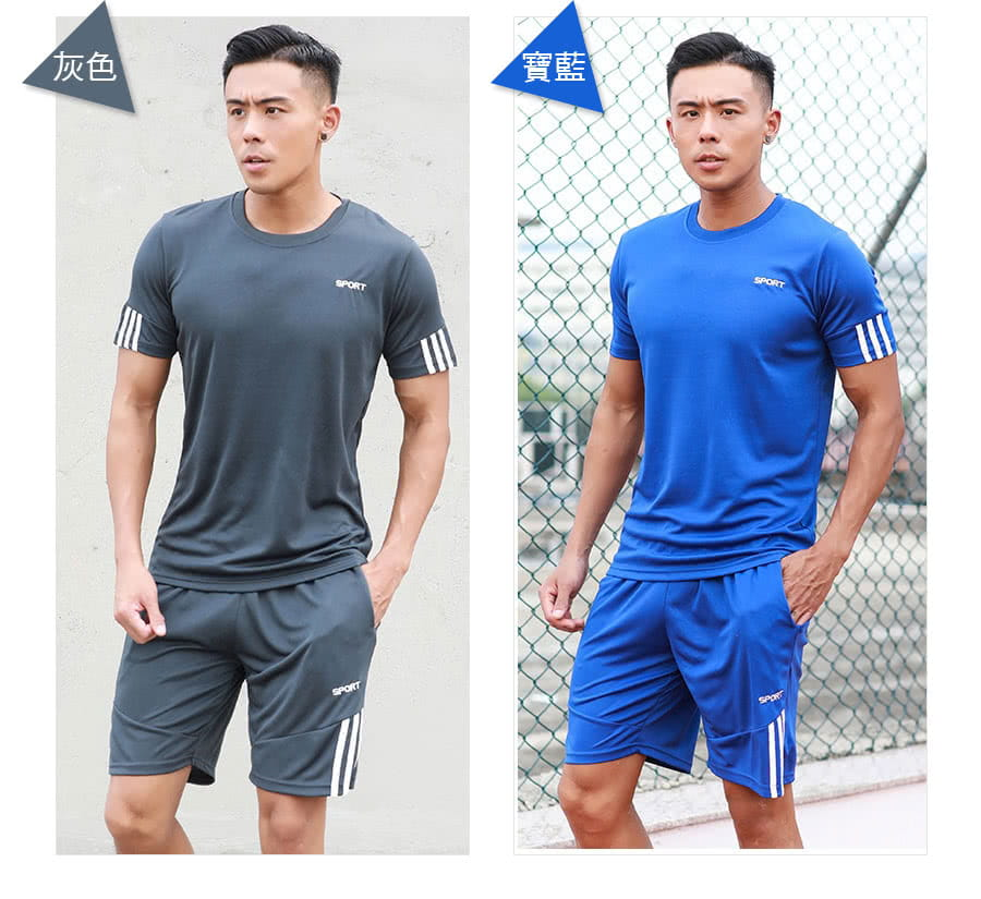 【Un-Sport高機能】SPORT男專業瞬間吸排二件式運動套裝(健身/路跑/籃球)短袖+短褲 11