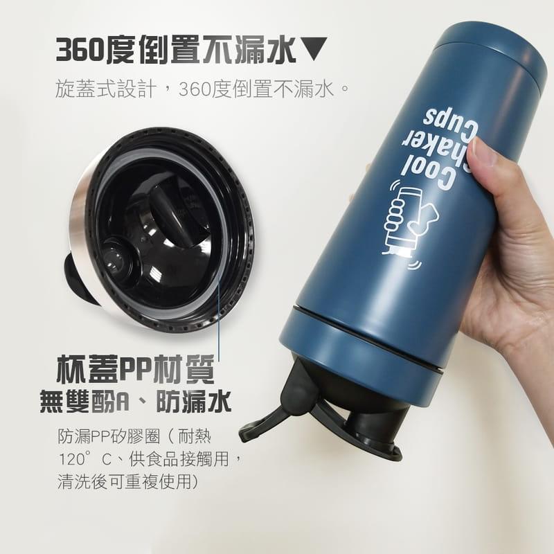 【Fuji-Grace】【買1送1】SGS 不鏽鋼搖杯750ml 3