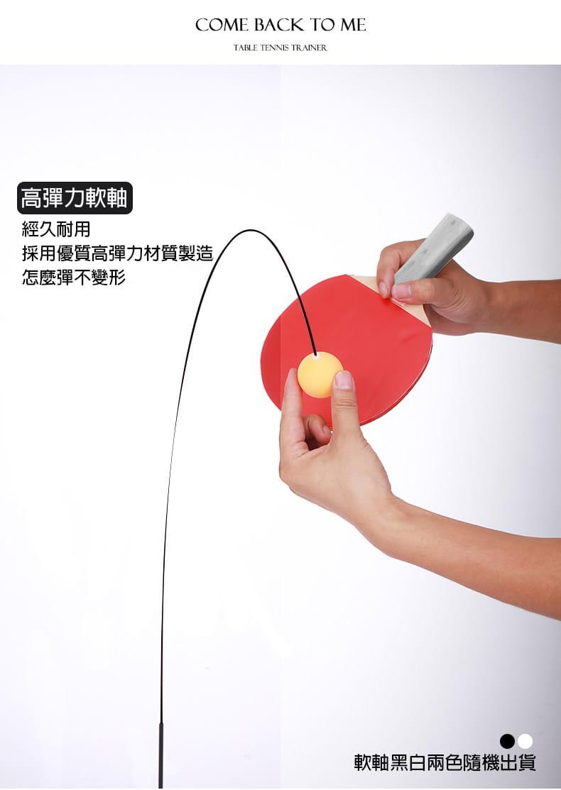 高彈力軟軸益智乒乓球訓練器組 8