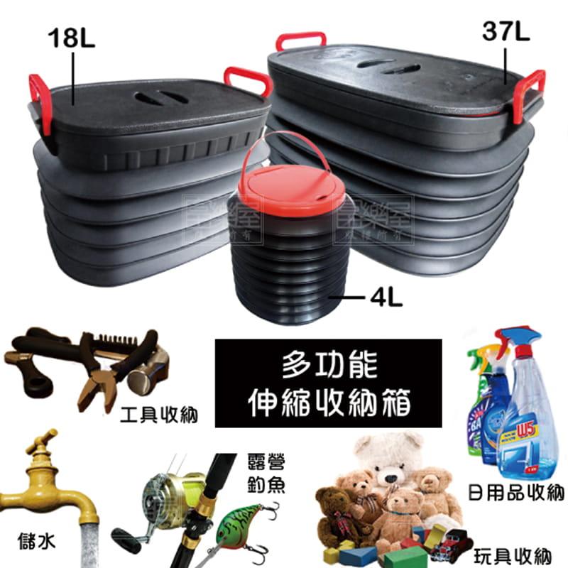 【寶貝媽】多功能伸縮萬用箱 (3入1組) 8
