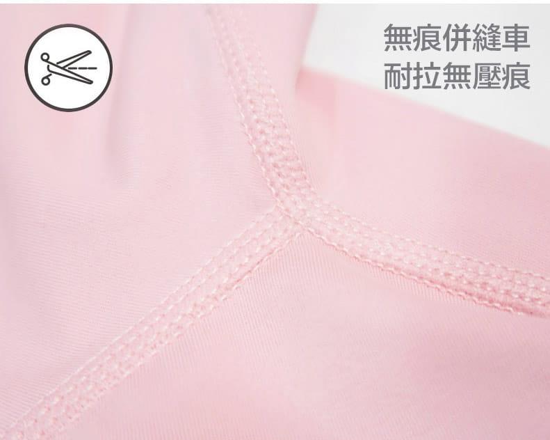 【ELASTI】運動平口無痕內褲(健身運動壓力褲內搭無痕內褲) 7