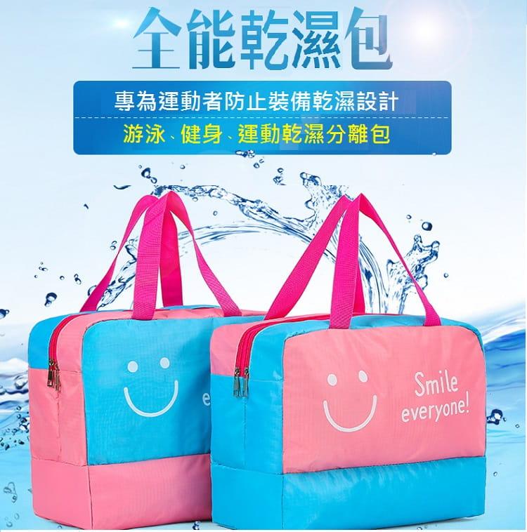 韓版大容量衣物乾濕分離包 鞋子防水收納包 游泳健身運動收納袋【AE16160】 1
