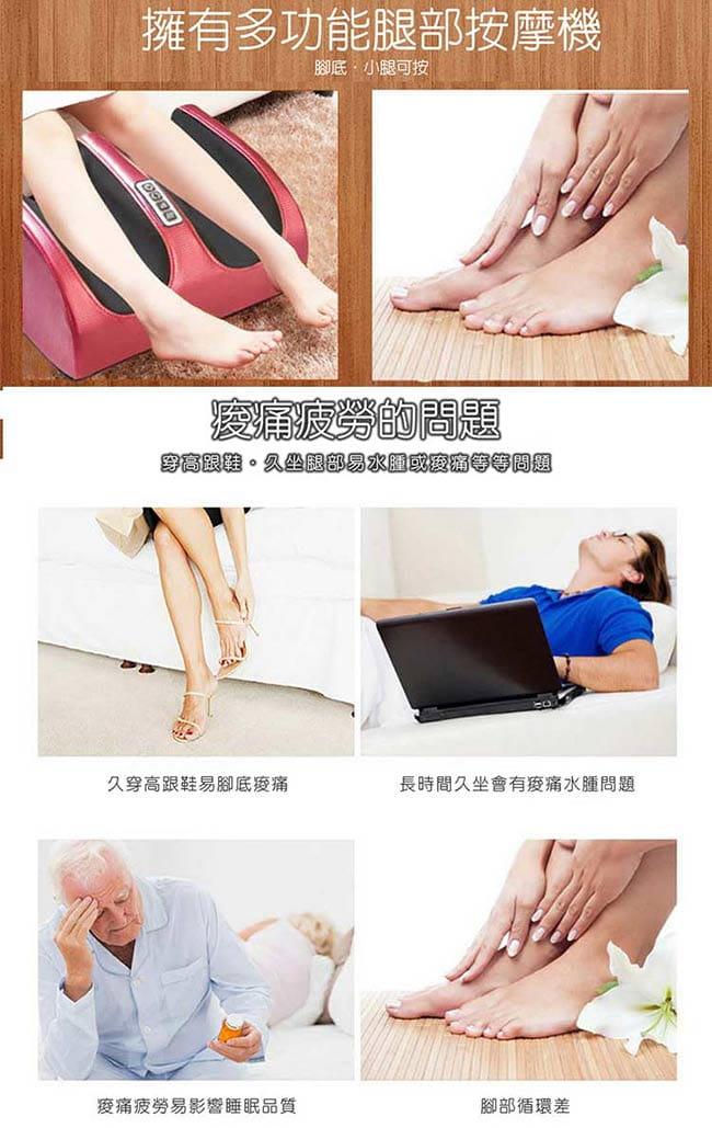【健身大師】擬真按摩超輕量腿部舒壓機 3