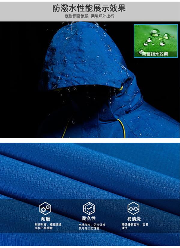 男女戶外機能防風防水衝鋒外套 2