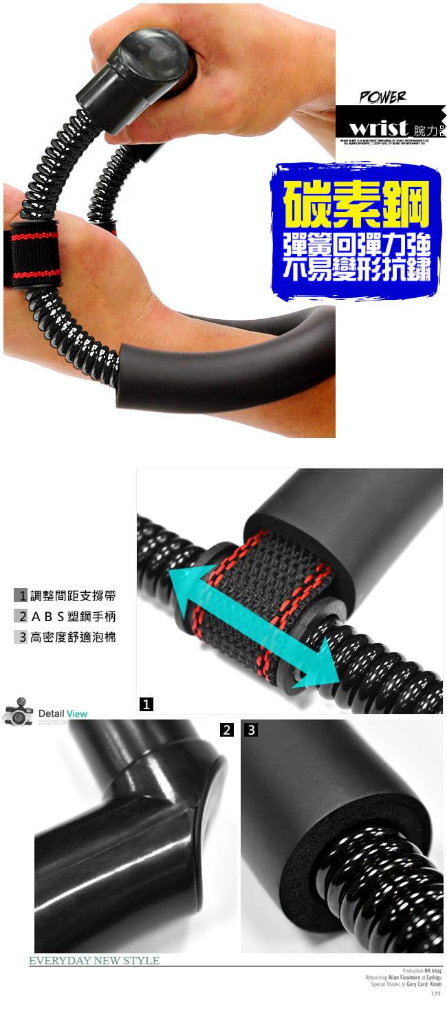 阻力40KG手腕訓練器 (90LB腕力器腕力訓練器/握力器手臂力器健臂器) 6