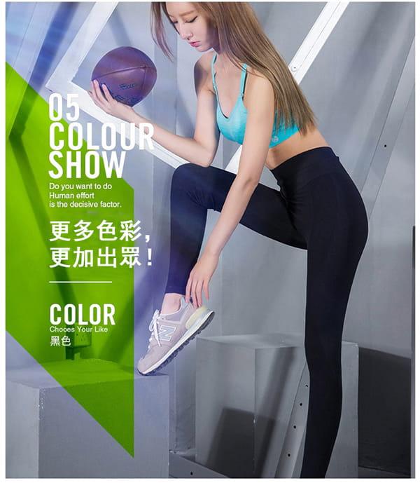 高腰運動健身壓力褲 4