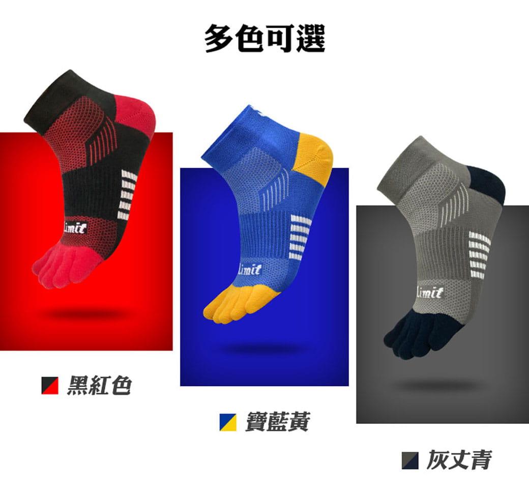 【力美特機能襪】五趾運動襪(黑紅) 6