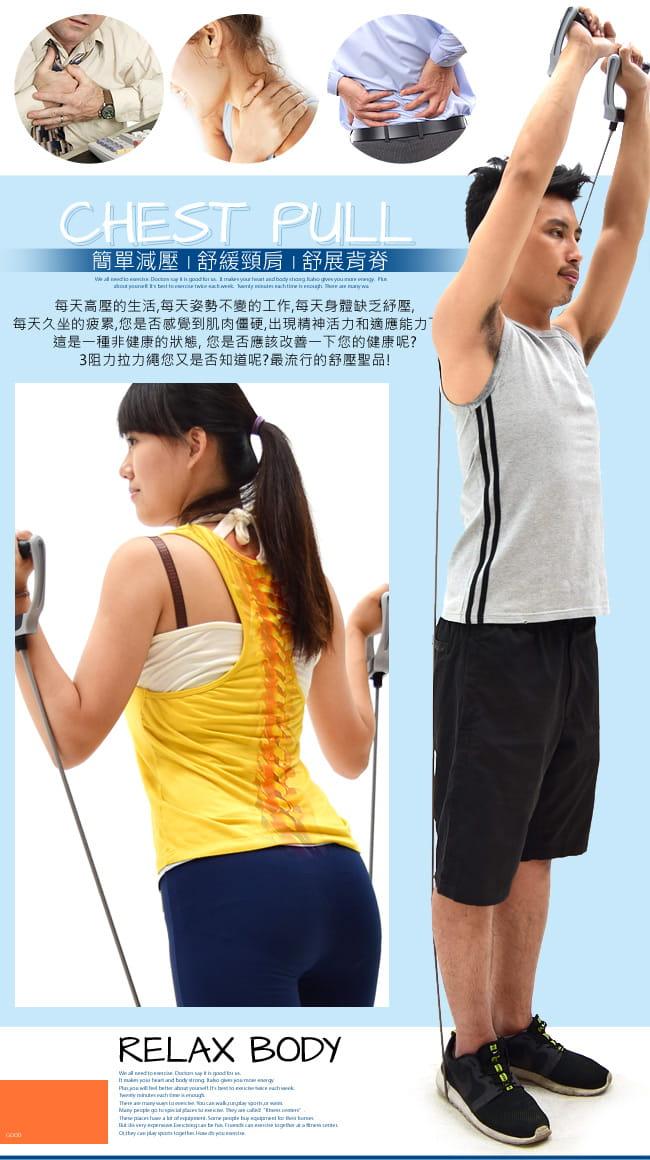 台灣製造!!雙管拉力繩    阻力彈力繩拉力器 8